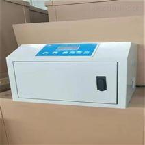 门诊小型污水消毒处理设备