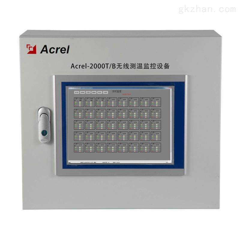 無線測溫監控設備
