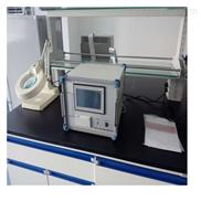 纯化水总有机碳toc分析仪