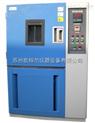 高低温试验箱100L-20℃