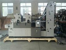二联四供纸胶印机