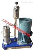 连续式水性树脂乳化机