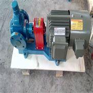圆弧齿轮泵YCB系列主机滑油泵船用齿轮油泵