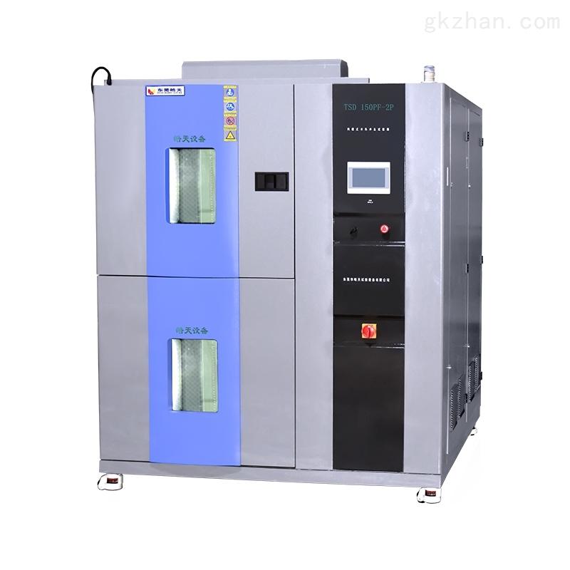 冷热冲击试验箱冷热循环测试仪厂家直销