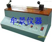 线材导体拉力伸长率试验机