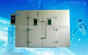 重庆步入式高温试验室