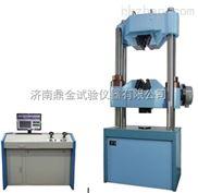 济南鼎金供应WEW-1000C型微机屏显液压式万能试验机