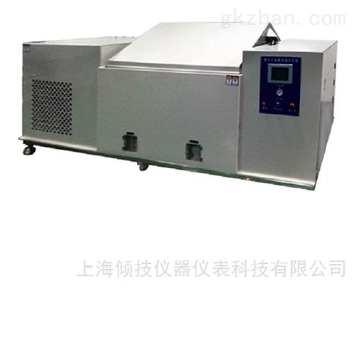 电镀材料试验箱