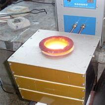 融化1公斤2公斤熔金炉高频熔炼炉哪里有卖的