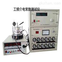 QS-37介电常数介质损耗测试仪