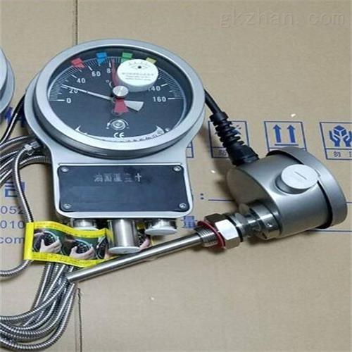 变压器油面温控器 现货