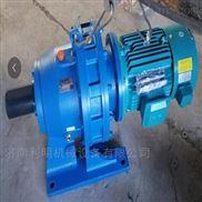供应5.5KW摆线针轮减速机