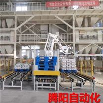 流水线生产中重要的包装机械之码垛機器人