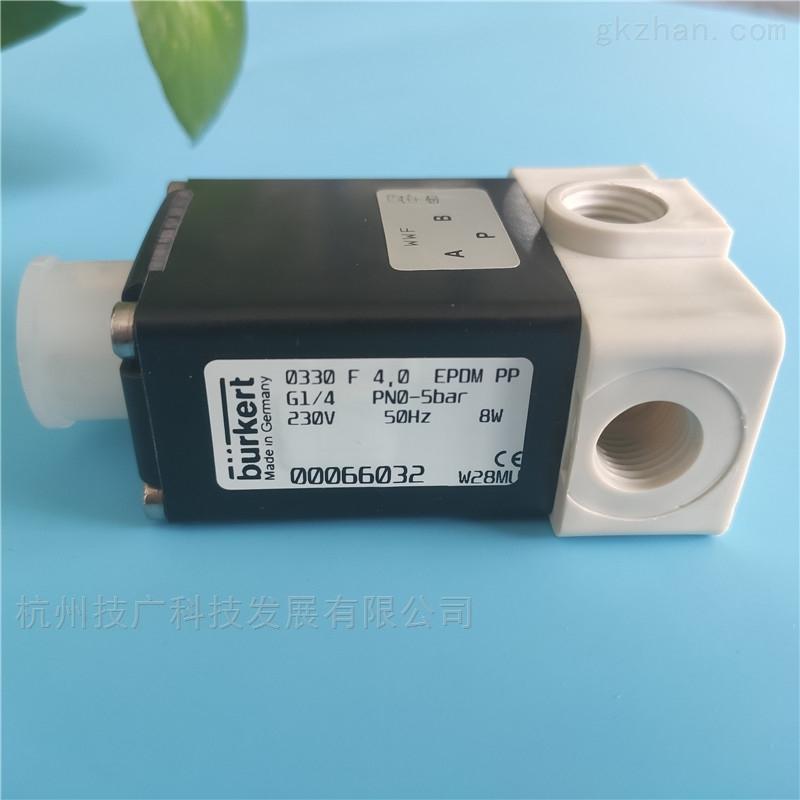 Burkert0124电磁阀0330 F 4.0 PP 00066032