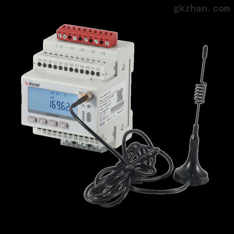 lora无线计量电力仪表