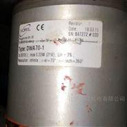 优势供应原装进口NORIS位移传感器