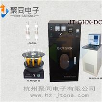 北京光化学反应仪分步定时操作简单