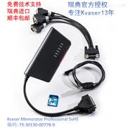 Kvaser Memorator Professional 5xHS