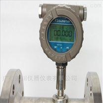 广州迪川LWGY液体智能涡轮流量计