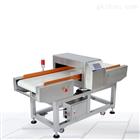 铸衡皮带输送糕点食品自动金属检测机厂家