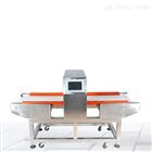 铝箔包装干货食品金属检测机