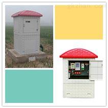 射频卡机井灌溉控制系统的工作原理