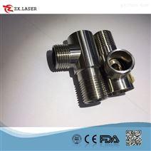 不锈钢三通管激光焊接机