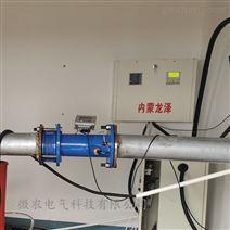 水价改革信息化管理系统 水电双计控制器