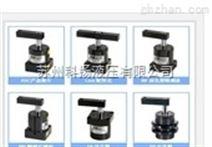 台湾AMAC油压缸 AMAC油缸 HCS油压转角缸