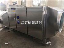 青岛UV光解废气除臭设备 光氧催化设备價格