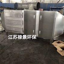 油墨印刷废气处理UV光解设备+活性炭吸附箱