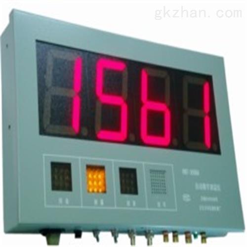 微机智能钢水测温仪(语音)