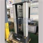 金属焊接拉力测试仪厂家促销