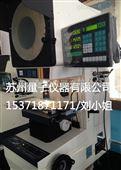 苏州现货供应万濠高精度投影仪CPJ-3020A