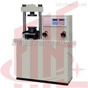 湖北YAW-300型电液式抗折抗压试验机