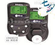RAE手持式华瑞四合一气体检测仪 PGM-2400价格售后