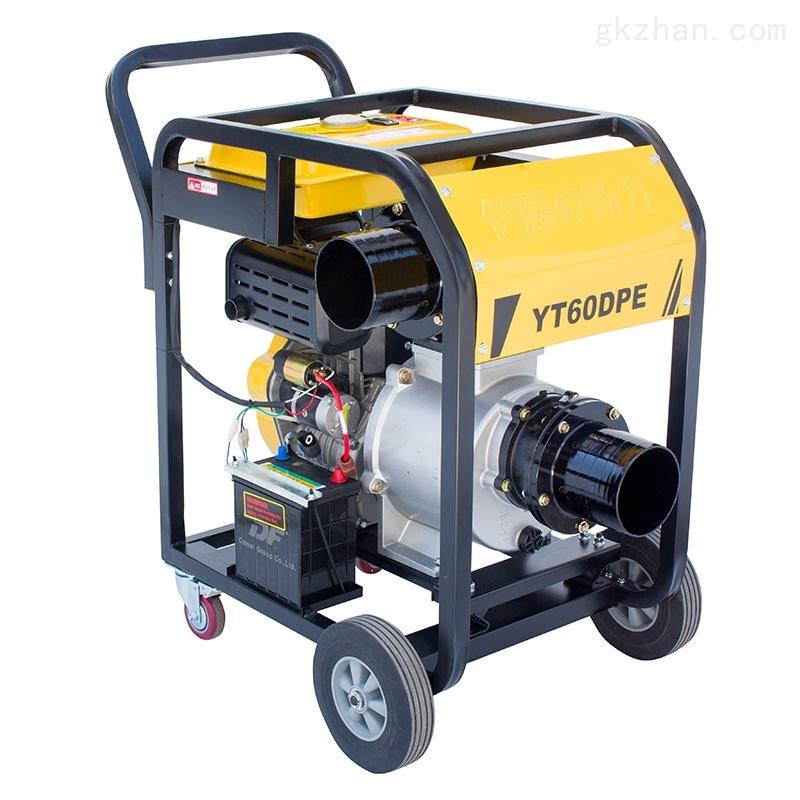 手推式6寸柴油机水泵YT60DPE