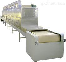 微波干燥灭菌机