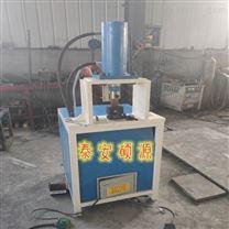 自动化液压冲孔机