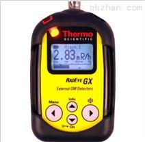 美国THERMO FISHER RadEye x射线便携式辐射测量仪