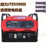 JTE5500IS房车剧组用静音5KW汽油发电机