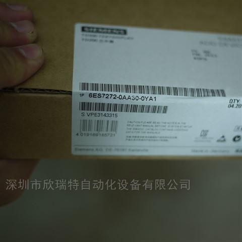 西门子TD200文本显示器