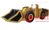 HLWJ-2.0柴油铲运机