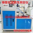 橡胶管材耐高温负荷变形试验机