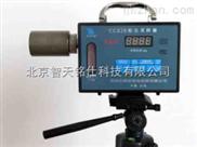 本安防爆型CCZ20矿用粉尘采样器招标型号