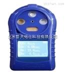 厂家供应CD4/CD4(B)/CD4(A)多参数气体检测仪复合气体检测仪