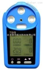便携式CD4多参数气体检测仪有毒有害气体检测仪厂家直销