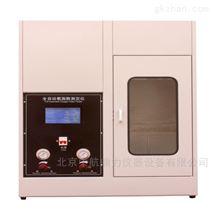 高精度全自动氧指数测试仪