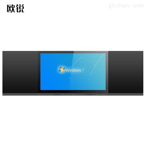 欧锐82/85英寸纳米智慧黑板多媒体电子白板