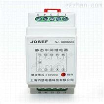 JZ-7GY-L002K中间继电器